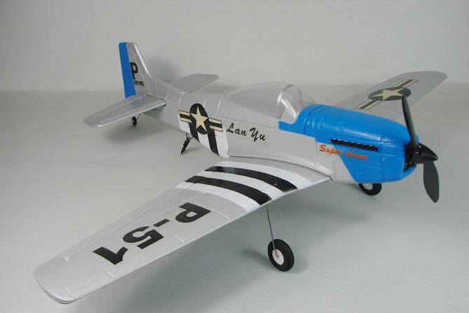 手工制作遥控飞机